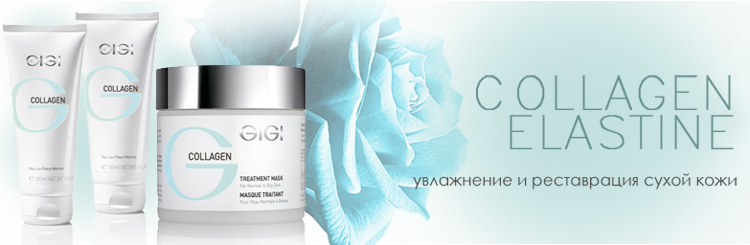 GIGI COSMETIC COLLAGEN ELASTIN