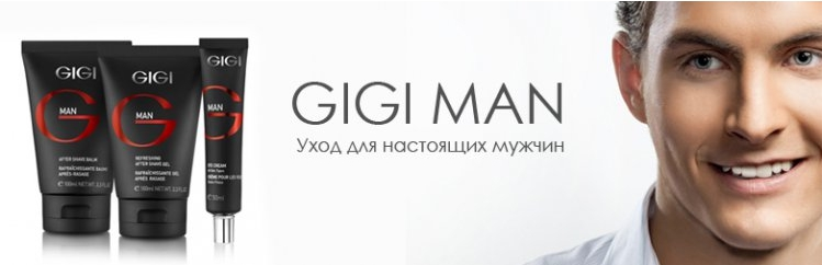 GIGI COSMETIC FOR MAN