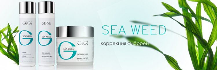 GIGI COSMETIC SEA WEED